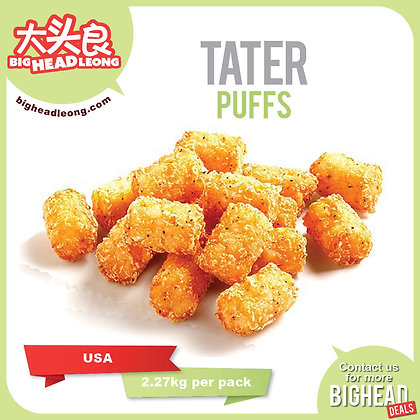 Tater Puffs/ 2.27kg