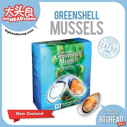 Greenshell Mussels (New Zealand)/ 907g