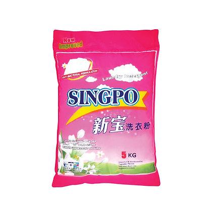 Singpo Detergent Powder/ 5kg