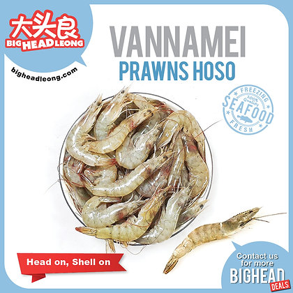 Vannamei Shrimp HOSO 21/25/ 1kg