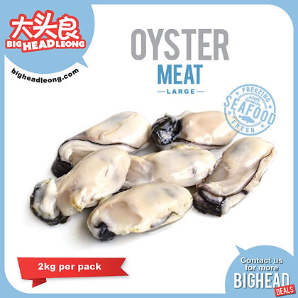 Oyster Meat Large/ 2kg