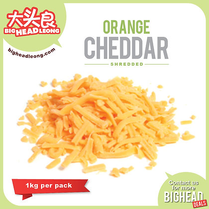 Orange Cheddar Shredded/ 1kg