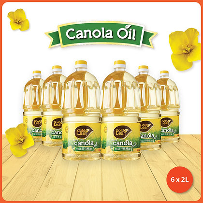 Gold Leaf Pure Canola Oil/ 6 x 2ltr