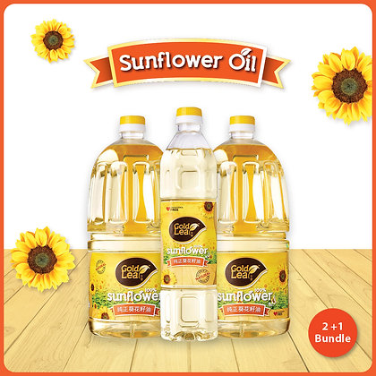 Gold Leaf Pure Sunflower Oil/ 2+1 Bundle