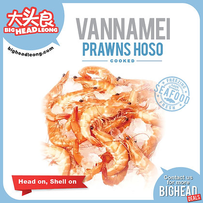 Vannamei HOSO Cooked 31/40/ 1kg