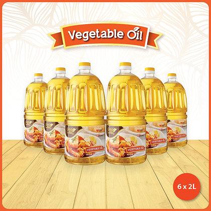 Gold Leaf Vegetable Oil/ 6 x 2ltr