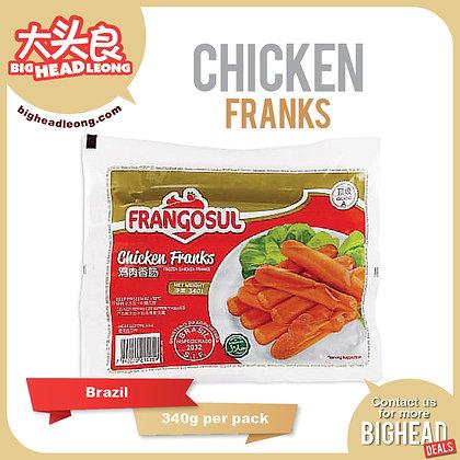 Frangosul Chicken Franks/ 340g