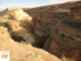 Le Canyon de Mides. jpg