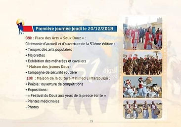 Festival de Douz 2018.2