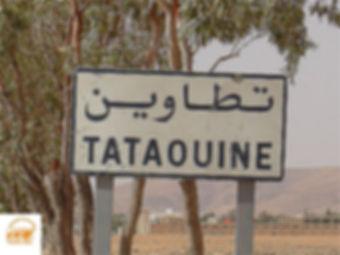 Arrivee a Tataouine.jpg