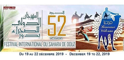 International Festival of saharan of Douz 2019.jpg