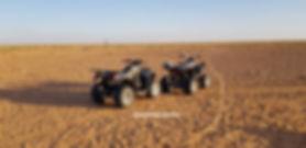 Quad à Douz dans le désert Tunisien. jpg