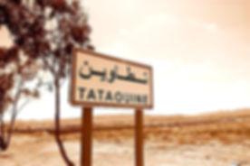 Tataouine. jpg