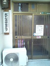 entrance_2.jpg