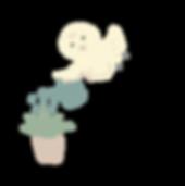 gardening - bird.png