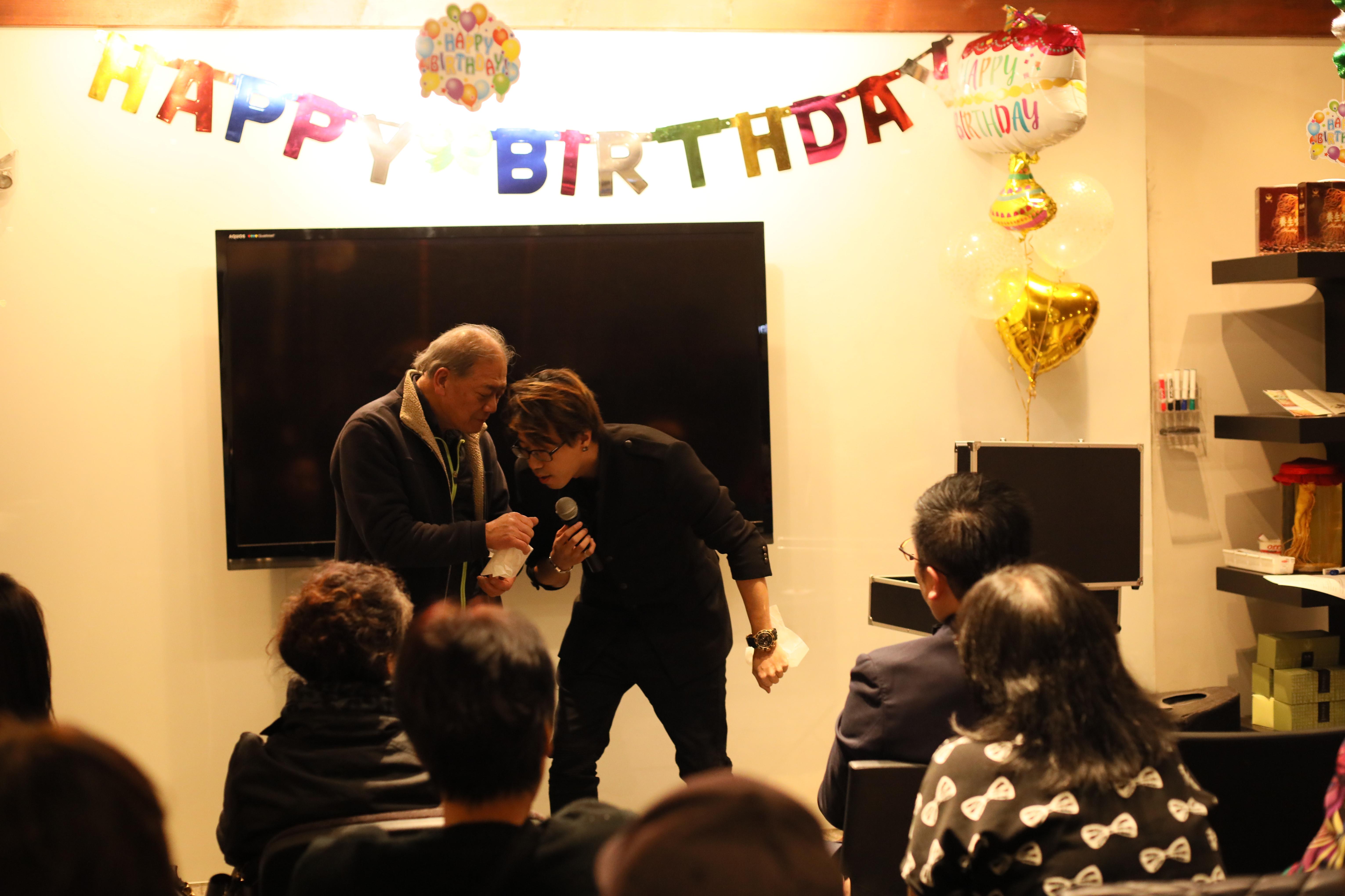 Small Event Magic Show