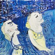 רקפת וינר עומר, ״ספא״, 2017