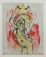 רקפת וינר עומר, ״פנחס״, 2014