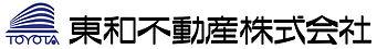 東和不動産株式会社.jpg