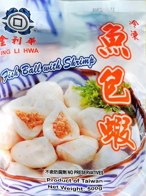 Premium Fishball with Shrimp Filling, 500gm per packet