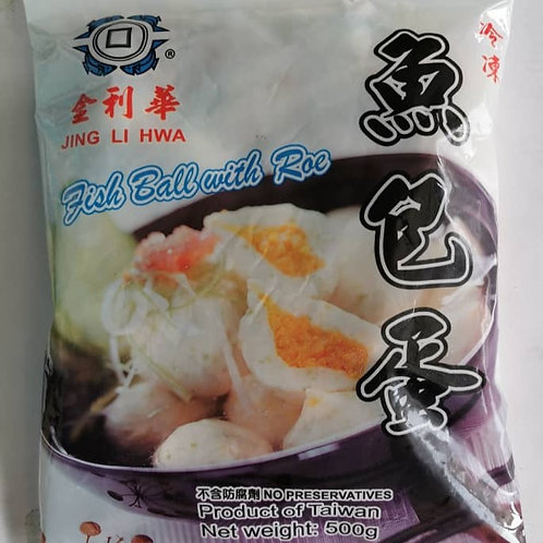 Fishball with Fish Roe Filling (鱼包蛋), 500gm per packet