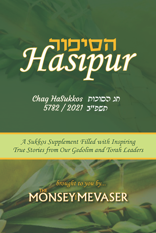 Hasipur Cover.png