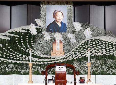 De dood. Hoe doen ze het in Japan?