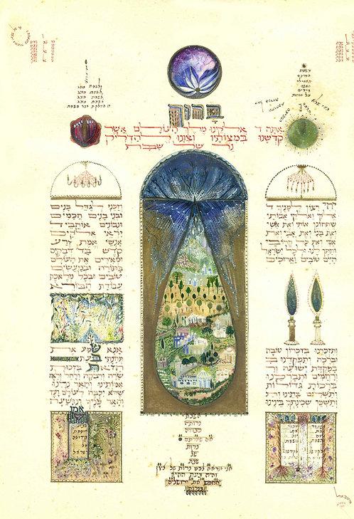 Shabbat Candle
