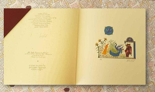 Esther Bibliophile Edition