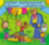 Афонькина Ю.А., Дрёмин В.Е.  Первые впечатления — развиваем с младенчества: Книга для самых маленьких