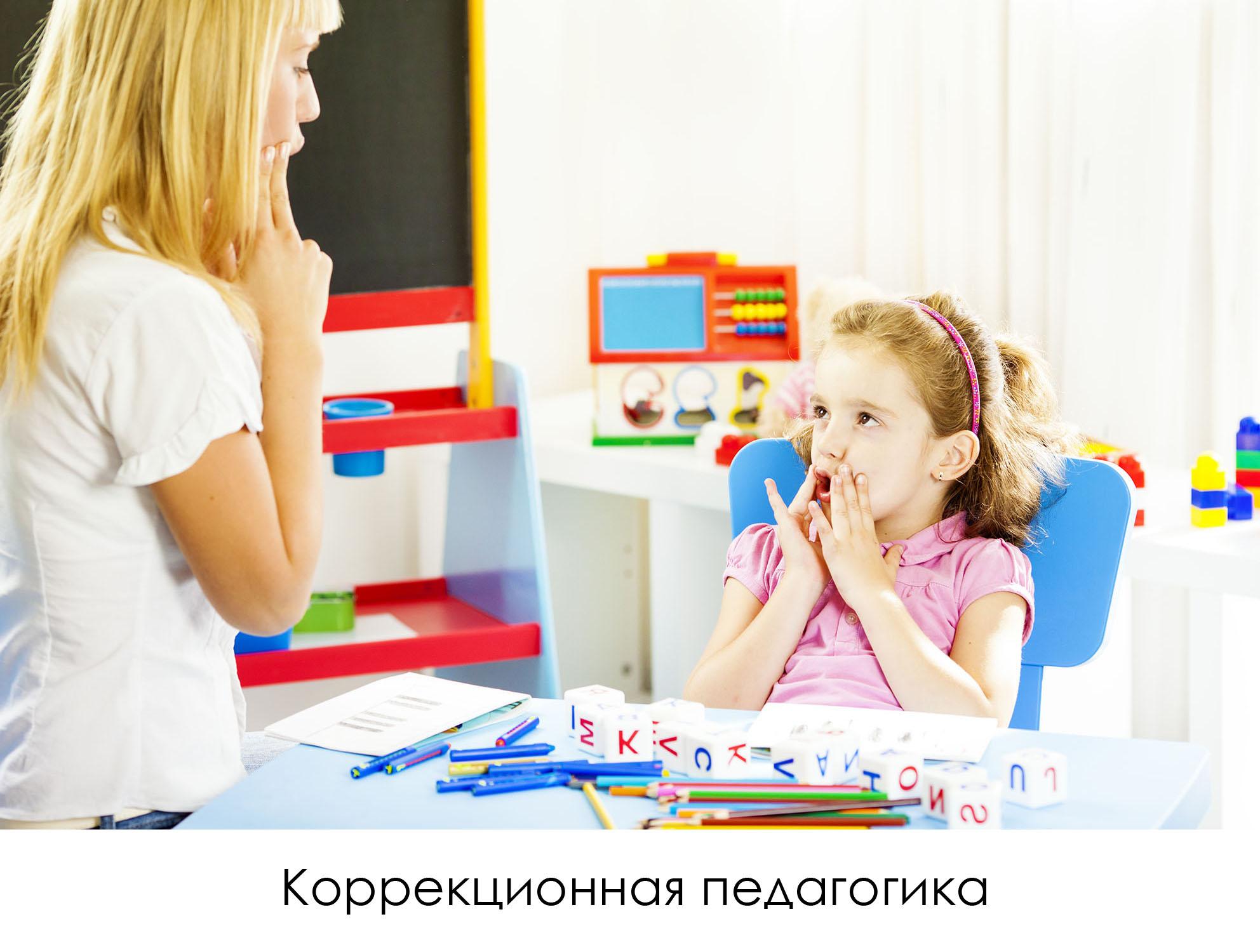 Povyishenie-indeksatsiya-zarplatyi-logopedam-v-2017-godu