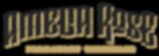 AmeliaRoseTattoo_Logodark.png