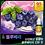 Thumbnail: PRIME JUICE 30ml Korea (입호흡)