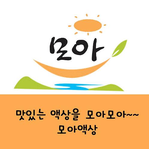Moa Juice (입호흡MTL)