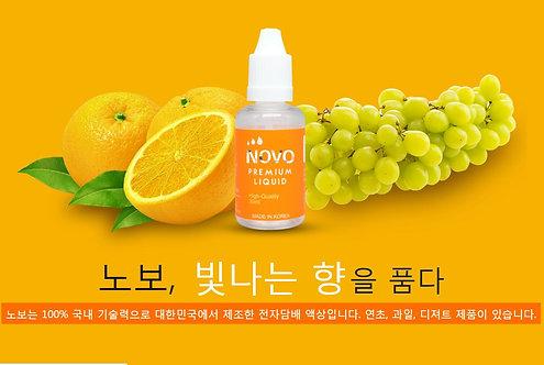 Novo 노보 30ml Korea(입호흡)