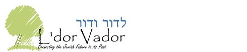 it says L'dor Vador, connecting the Jewish Future to its Past