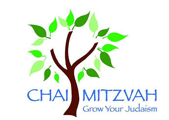 """an image of a tree that states """"Grow your Judaism"""""""