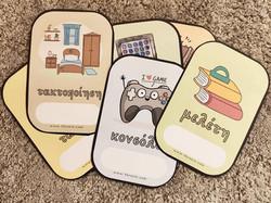 Κάρτες ρουτίνας