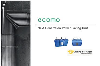 hoku-legacy-ecomo-energy.PNG