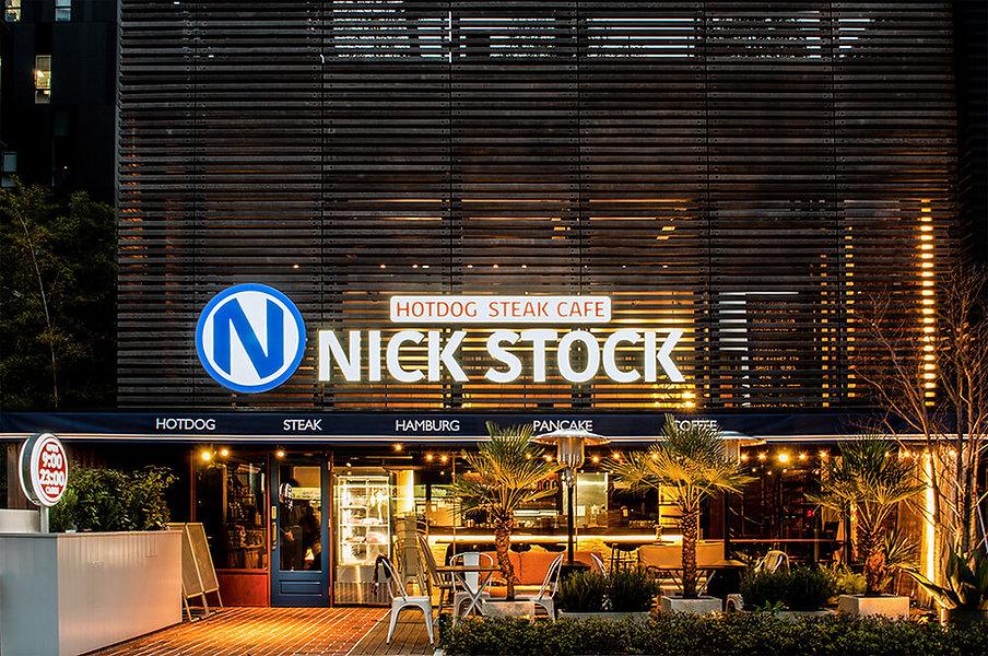 NICK STOCK外観(正面)_re.jpg