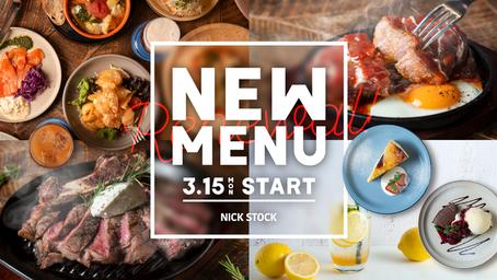 3月15日(月)~グランドメニューを大幅リニューアル!お客様支持率No.1のハンバーグ&ハンバーガーに新作登場!