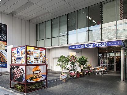 NS本町通_外観_re.jpg