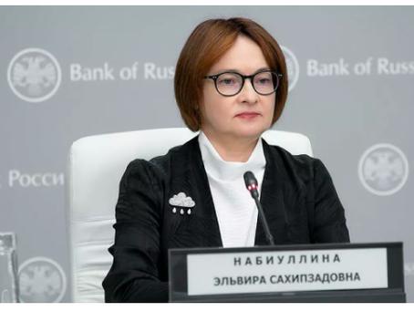 Η Ρωσική Κεντρική Τράπεζα αυξάνει το βασικό επιτόκιο: τι θα συμβεί στις τιμές και το ρούβλι
