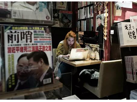 Κανείς δεν θα μάθει για τους Κινέζους: το Πεκίνο θα θυσιάσει δισεκατομμύρια γι' αυτό