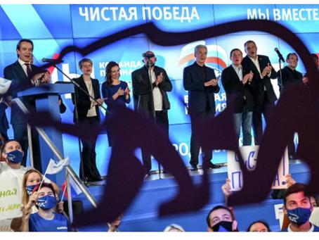 Αποκαλύφθηκε το μυστικό της εξουσίας: γιατί κέρδισε η Ενωμένη Ρωσία
