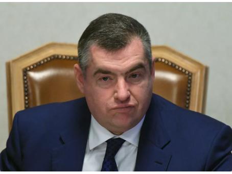 Ο Slutsky σχολίασε την άρνηση του ΕΔΑΔ να λάβει προσωρινά μέτρα στην αγωγή της Ρωσίας