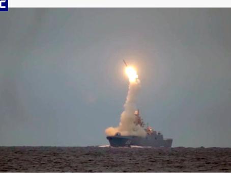 Οι Ρωσικές κρατικές δοκιμές του υπερηχητικού πυραύλου Zircon θα αρχίσουν τον Αύγουστο