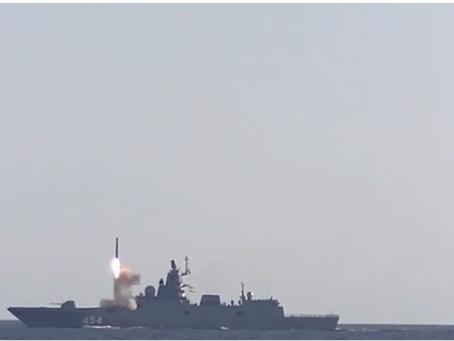 Η φρεγάτα Admiral Gorshkov χτυπά με επιτυχία τον στόχο με πύραυλο Zircon