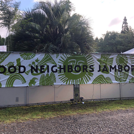 Good Neighbors Jamboree 2019