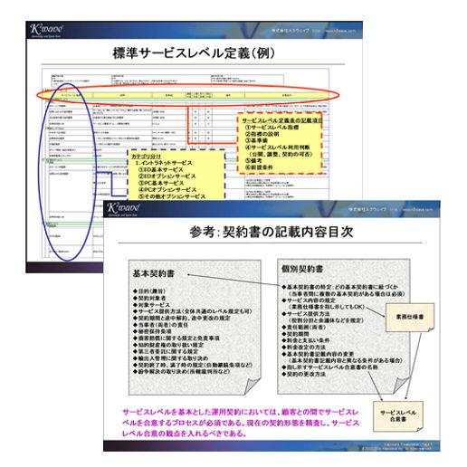 001003_8.jpg